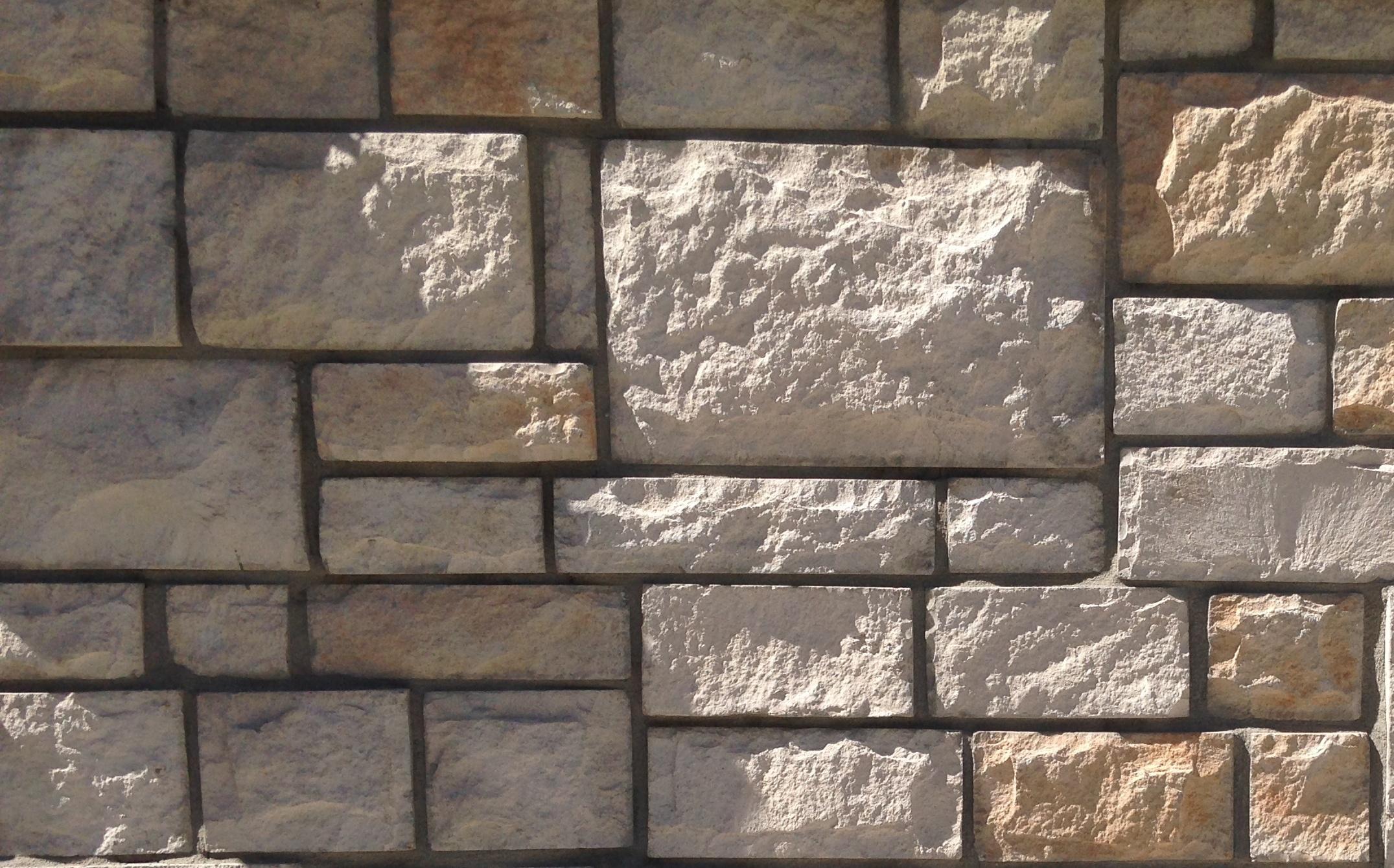 Jackson Limestone